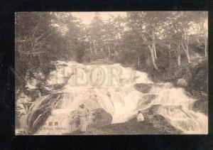 037452 JAPAN Fall of Riuzu Nikko view Vintage PC