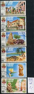 266184 TOGO 1971 year used stamps set ANIMALS FLOWER