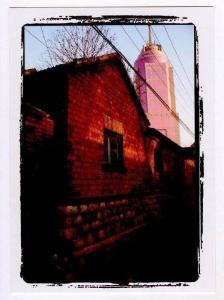 People´s Republic of China: SHANDONG province , stone house, 2000
