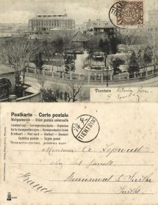 china, TIENTSIN TIANJIN 天津, Victoria Park (1900) Postcard