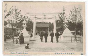 Nanko Temple Kobe Japan 1918? postcard