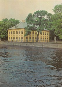 B109274 Russia Leningrad The Summer Palace of Peter I