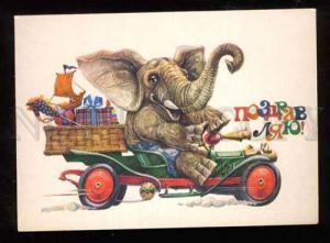 023776 Funny Dressed ELEPHANT in Car Old russian PC