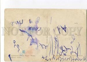 258083 ALBANIA TIRANA native girl on street Vintage postcard