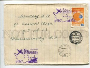 408771 USSR 1966 10 years Soviet research in the Antarctic station Mirny