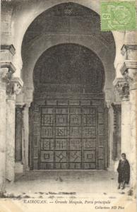 CPA Tunisie Kairouan Grande Mosquée (26125)