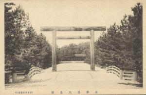 japan, Unknown Shrine Gate, Torii (1910s)