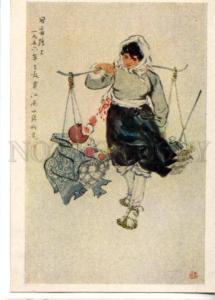 154301 CHINA Woman & Child by Zhou Zhan-gu Old postcard