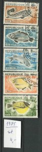 265113 MALI 1975 year used stamps set FISHES