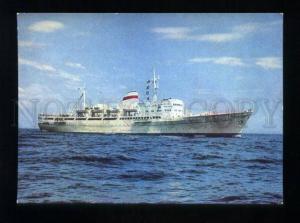 166130 USSR Motor Ship ADJARA Adzharia POSTAL STATIONARY 1972