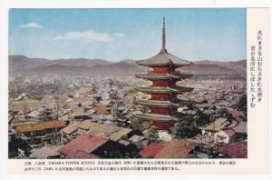 KYOTO , Japan , 30-50s ; Yasaka Tower