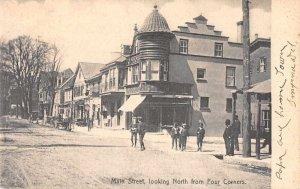 Smyrna Delaware Main Street Looking North Vintage Postcard AA6418