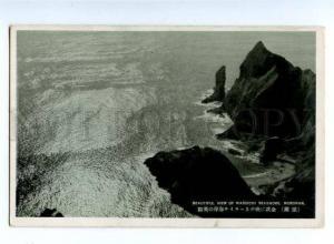151923 Japan MURORAN Masuichi Seashore Vintage PC