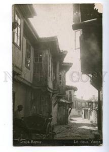 173268 BULGARIA VARNA Stara Varna Vintage real photo postcard
