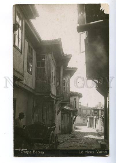 173268 BULGARIA VARNA Stara Varna Vintage real photo postcard