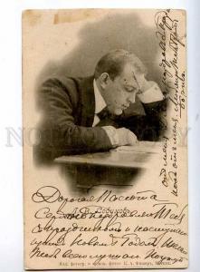 243372 Leonid SOBINOV Great Russian OPERA Singer Vintage PC