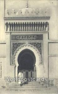 Alger Algeria, Africa, Porte de la Medersa  Porte de la Medersa