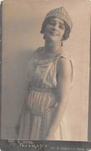 Russia Moscow Theatre Actress Jewelleries Crown Dress 1910s postcard
