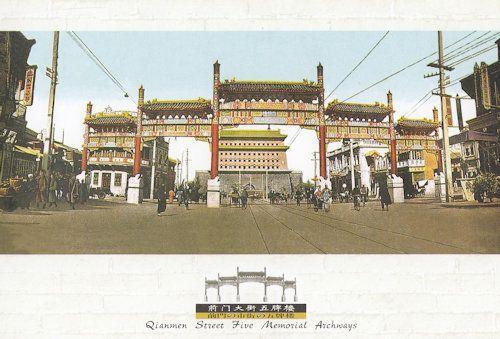 Qianmen Street Five Memorial Archways Peking Chinese Postcard
