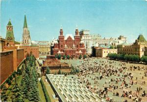 Russia Red Square Moscow