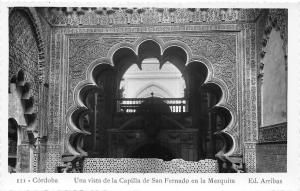 Spain Cordoba Una vista de la Capilla de San Fernado en la Mezquita
