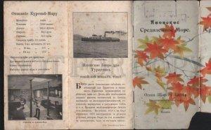099463 1917 Japan Mediterranean sea brochure w/ MAP & photos