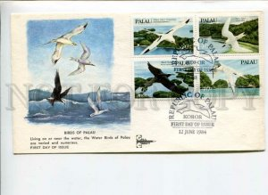 3008513 1984 Palau set Birds on FDC #578