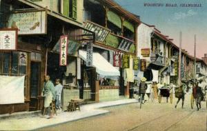 china, SHANGHAI, Woosung Road (1910s) Postcard
