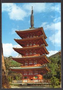 Buddhist Pagoda,Daigoji Temple,Kyoto,Japan BIN