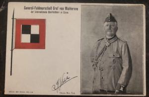 Mint Germany Real Picture Postcard RPPC WWI General Graf Von Waldersee Signed