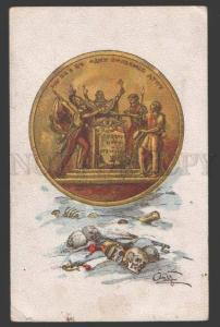 114039 WWI RUSSIAN Propaganda one heart by APSITIS (APSIT) OLD
