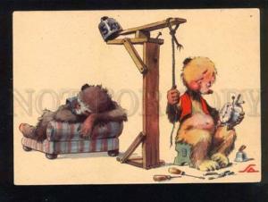 047254 Funny TEDDY BEAR as Alarm Clock old Comic