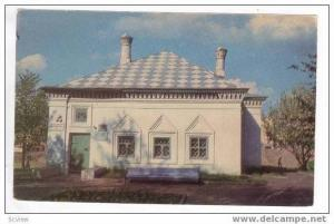 Vologda (Russian: В о ́ л о г д а ), R...