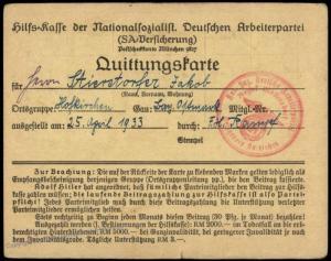 3rd Reich Germany 1933 Membership Revenue Card NSDAP Hilfskasse 77195