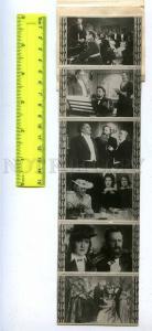 186731 ADVERTISING movie composer Mussorgsky 1950 Booklet USSR