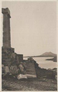 Iran? Postcard - View of Ancient Ruins at Surian? RS22713