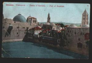 117207 Palestine Israel JERUSALEM Pool of Hezekiah Vintage PC