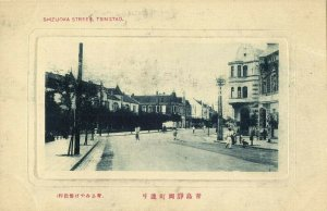 china, TSINGTAO TSINGTAU QINGDAO, Shizuoka Street (1910s) Embossed Postcard