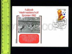 220604 SPAIN 1982 Football World Cup ESPANA 82 Scotland New Zealand match