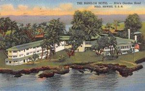Hilo Hawaii panoramic aerial view Naniloa Hotel linen antique pc ZE686143