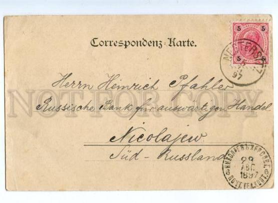 172135 CZECH REPUBLIC GRUSS aus GROSS PRIESEN RPPC 1897 year