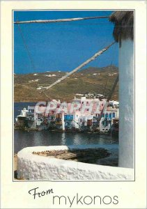 Modern Postcard From Mykonos
