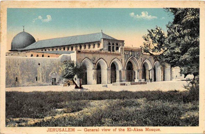Israel  Jerusalem  the El-Aksa Mosque