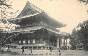 Profile of GOLDEN TEMPLE Koya Japanese Shrine JAPAN ca 1910s Vintage Postcard