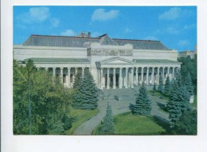 d407575 USSR 1979 Moscow Pushkin Museum of Fine Arts postal P/ stationery