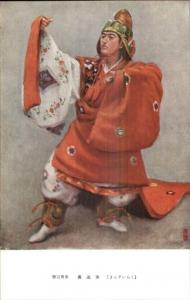 Japanese Man in Costume Old Postcard