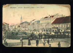 163847 Vilna Lithuania Vilnius WILNO Ulica Wielka SIGNBOARDS
