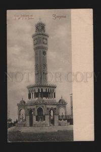 077381 TURKEY SMYRNE-IZMIR Tour Jubilaire de S.M.J. le Sultan