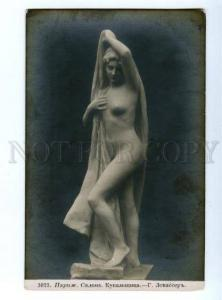 139600 NUDE Nymph Bathing by LEVASIER vintage SALON PC