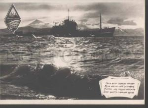 111322 RUSSIA KAMCHATKA Peninsula View on Avacha Bay ship OLD